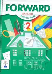 Учебник английский язык 2 класс вербицкая онлайн.