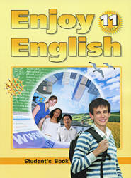 Enjoy English, 11 класс, Аудиокурс MP3, Биболетова М.З., 2008