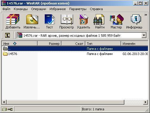Как сделать 7zip на русском языке